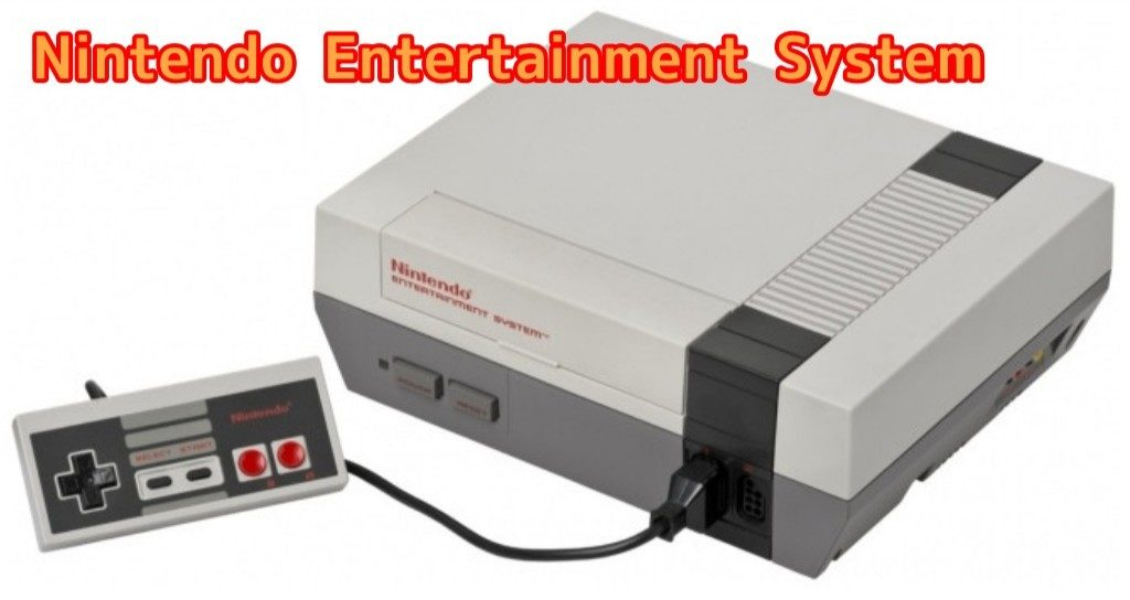 Nintendo Entertainment System本体の画像です。